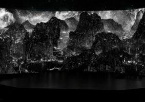A cidade galáctica de Yang Yongliang