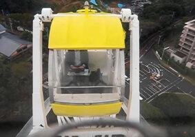 No Japão, você pode trabalhar em uma roda gigante