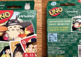 UNO do Studio Ghibli é inspirado em Meu Amigo Totoro
