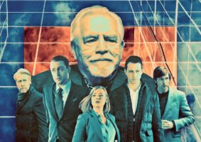 Veja o primeiro trailer da Temporada 3 de Succession